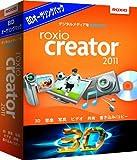Roxio Creator 2011 BDオーサリングパック