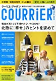 COURRiER Japon (クーリエ ジャポン) 2012年 07月号 [雑誌] [雑誌] / 講談社 (刊)