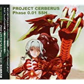 PROJECT CERBERUS Phase0.01 埼玉最終兵器