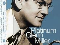 「星に願いを {when you wish upon a star}」『グレン・ミラー {glenn miller}』