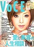 VoCE (ヴォーチェ) 2008年 02月号 [雑誌]