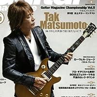 Guitar magazine (ギター・マガジン) 2010年 07月号 (CD付き)[雑誌]