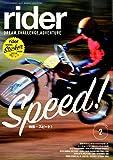rider (ライダー) 02 [雑誌] (オートバイ 2015年11月号臨時増刊)