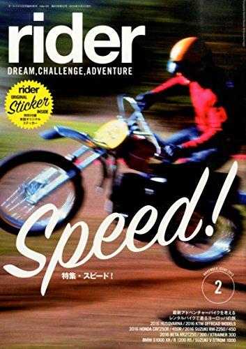 rider (ライダー) 02 (オートバイ 2015年11月号臨時増刊)