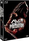 AVP&プレデター ブルーレイBOX(初回生産限定) [Blu-ray]