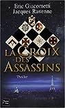 La Croix des Assassins par Giacometti