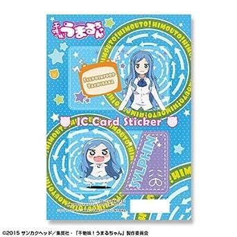 干物妹! うまるちゃんICカードステッカー デザイン4 (橘・シルフィンフォード)