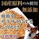 Amazon.co.jp血液サラサラ4兄弟 犬用 ふりかけ(トッピング)無添加のふりかけ・納豆/魚 国産の犬のフリカケ(ダイエット・肥満・偏食・アレルギー)に犬のご飯 ふりかけ