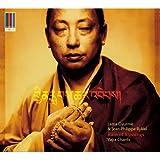Rain of Blessings-Vajra Chants