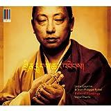 echange, troc Lama Gyurme & Jean-Philippe Rykiel - Rain Of Blessings