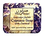 Organic Intensely Moisturizing Cupuacu Handmade Soap with Oatmeal
