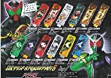 ガシャポン DXサウンド カプセルガイアメモリ6★全12種セット