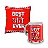 Best Pati Ever Gifts For Husband Cushion Cover And Coffee Mug Combo