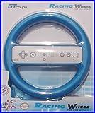 【新製品】Wii リモコン専用レーシングハンドル ブルー