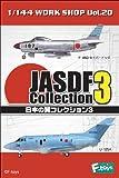 F-Toys 1/144 日本の翼コレクション3 10個入Box