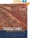 Transactional Information Systems: Theory, Algorithms, and the Practice of Concurrency Control and Recovery (The Morgan Ka...