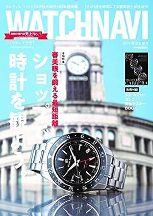 WATCH NAVI 2020年 10 月号 [雑誌]