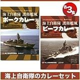 海上自衛隊 護衛艦ポークカレー おおよど & 護衛艦風ビーフカレー しまかぜ 各3食
