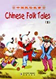 img - for Chinese Folk Tales (II) book / textbook / text book