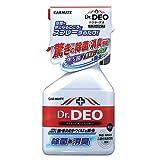 カーメイト 車用 除菌消臭剤 ドクターデオ(Dr.DEO) スプレー型 ウイルス除去 無香 安定化二酸化塩素 販売ルート限定品 250ml DSD1