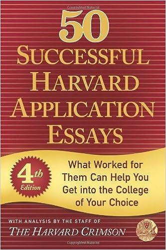 essays for analysis