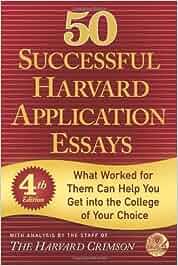 siue application essay