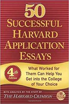 successful harvard business school essays
