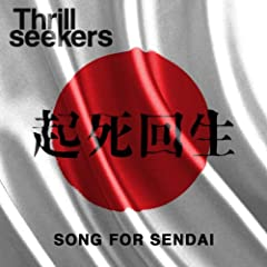 Song For Sendai - Single