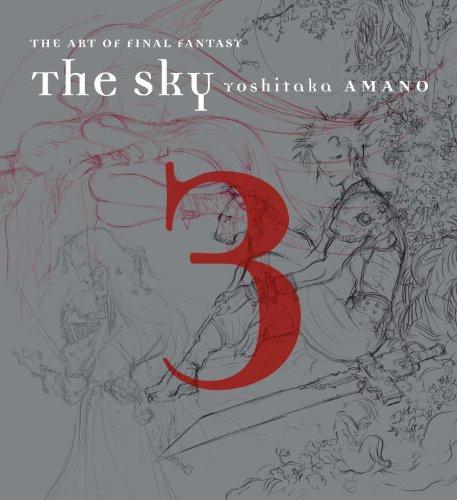 sky artistry e book review