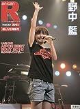 スーパーエンタメ新聞 アニカンR53 野中藍大特集/AIPON BEST BOUT 2010【超LIVE特集】[雑誌]