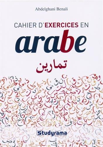 cahier d'exercice en arabe