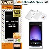レイアウト REGZA Phone au by KDDI IS04用スリップガードシリコンジャケット/ホワイト RT-IS04C2/W