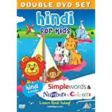 HINDI FOR KIDS DVD set: Simple Words & Number and Colours (2011)by My Desi Guru