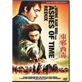 Ashes of Time Redux ~ Brigitte Lin