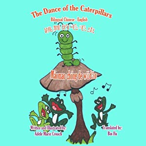 The Dance of the Caterpillars (Chinese Edition): Bilingual Chinese English | [Adele Marie Crouch]