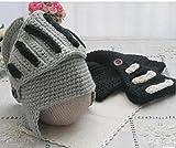ローマ騎士 ナイト ニット キャップ ニット帽子 おもしろ雑貨 おもしろグッズ マスク部分を口にあて寒さ防止も可能