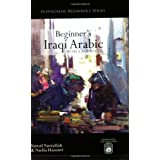 Beginner's Iraqi Arabic: An Introduction to the Spoken Language of Iraqpar Nawal Nasrallah