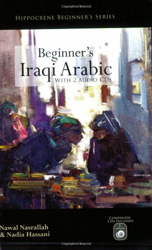 Beginner's Iraqi Arabic with 2 Audio CDs (Arabic Edition)