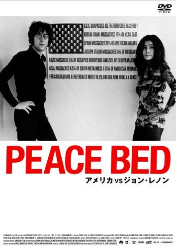 PEACE BED アメリカ VS ジョン・レノン【通常版】 [DVD]