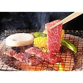 【肉のひぐち】飛騨牛肩ロース肉焼肉用 500g