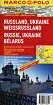 Russia, Ukraine, Belarus Marco Polo Map: 1:2 M / 1:10 M (Marco Polo Maps)