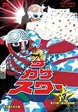 ザ・カゲスター Vol.3 [DVD]