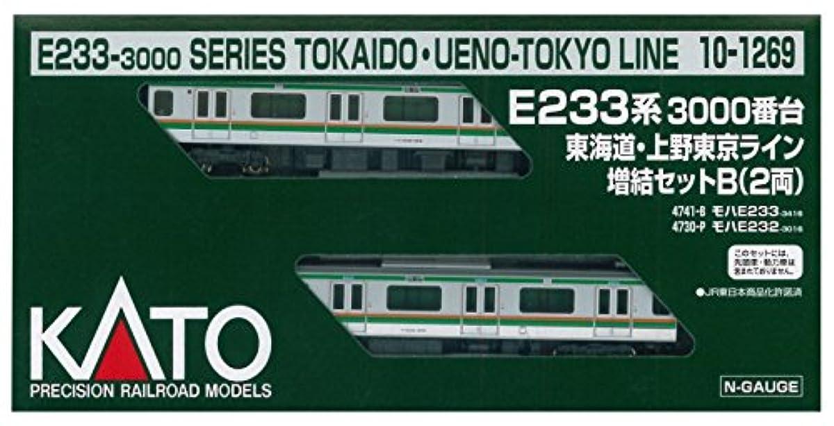 [해외] KATO N게이지 E233 계 3000카운터 토카이도선우에노 도쿄 라인 증결B 2 양세트 10-1269 철도 모형 전철-10-1269 (2015-03-28)