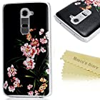 (Not for Verizon Version)G2 Case, LG Optimus G2 Case - Mavis's Diary Simple Style Painted Flower Series Hard Cover Clear PC Case for LG Optimus G2 LG D800 LG D801 LG D802 (AT&T / T-Mobile / International Version) with Soft Clean Cloth (Pattern-1)
