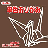 単色折紙15.0CM 153