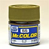 Mr.カラー C55 カーキ 【HTRC 3】