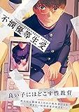 コミックス / 吉田 ゆうこ のシリーズ情報を見る