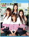 OLギンギン物語 ~美人庶務課のエッチな社内業務~ Blu-ray Special
