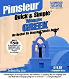Pimsleur Quick & Simple Modern Greek