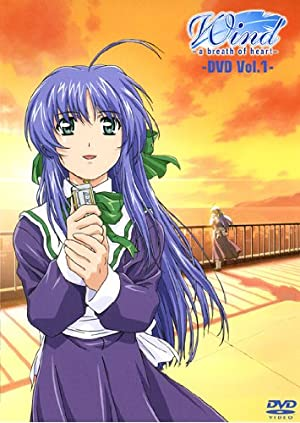 Wind -a breath of heart- DVD-BOX
